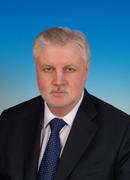 Информация о Миронове Сергее Михайловиче