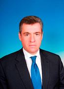 Информация о Слуцком Леониде Эдуардовиче